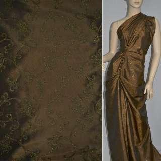 Тафта коричневая с золотым напылением