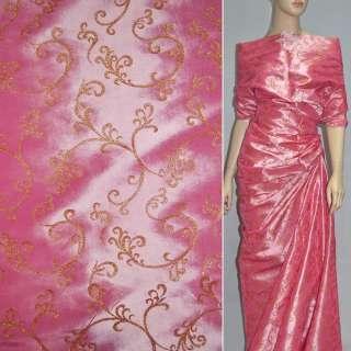 Тафта с золотым узором ярко-розовая