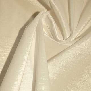 Тафта стрейч кремовая ш.150