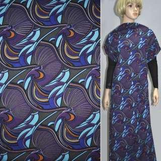 Трикотаж французский серый с фиолетово-голубой абстракцией ш.150