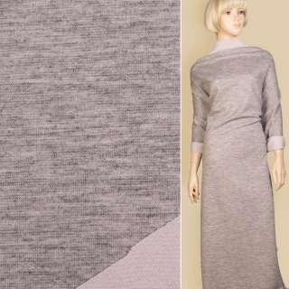 Трикотаж костюмный двухсторонний сиреневый/ серый меланж, ш.150