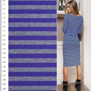 Трикотаж серый в фиолетовые полоски ш.178