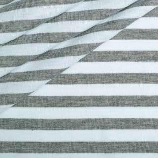 Трикотаж белый в серые полоски ш.172
