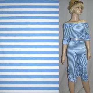 Трикотаж с вискозой в полоски белые и голубые ш.170