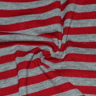 Трикотаж с вискозой в полоски 9мм серые и красные ш.175
