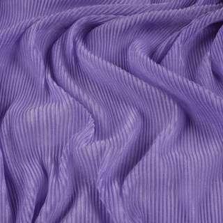 Трикотаж гофре фиолетовый светлый ш.160 (продается в натянутом виде)
