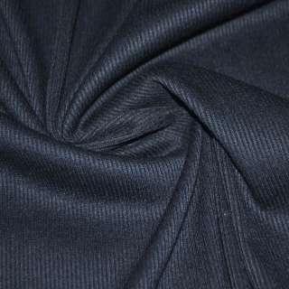 Трикотажная резинка синяя темная ш.134