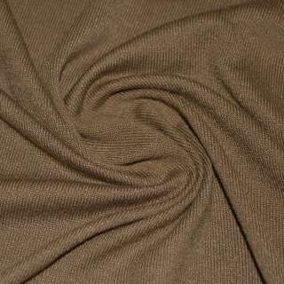 Трикотаж акриловый бежево-коричневый ш.180