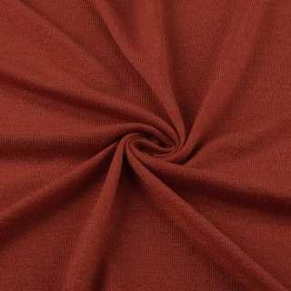 Трикотаж акриловый рыже-коричневый ш.170