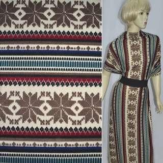 Трикотаж c шерстью в бордово-кремовые полоски с коричневыми цветами орнамент ш.165
