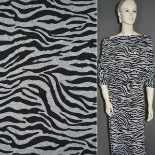 Трикотаж c шерстью серый светлый с черным принтом зебра  ш.165