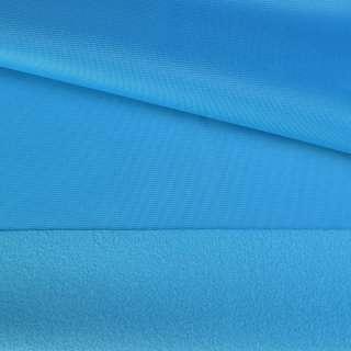 Трикотаж спорт с начесом голубой ш.150
