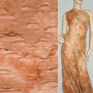 Трикотаж коричнево-рыжий рваный ш.150
