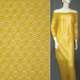Трикотажное полотно ажурное желтое ш.160