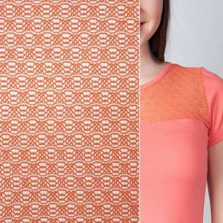 Трикотажное полотно ажурное коралловое ш.160