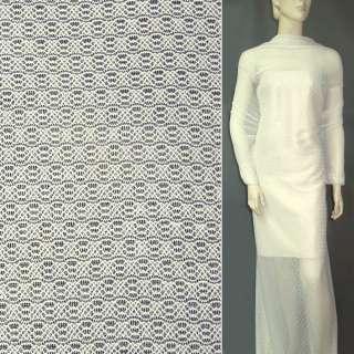 Трикотажное полотно ажурное кремовое ш.160