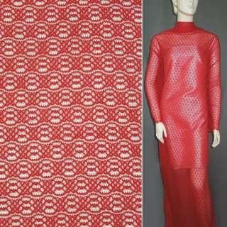 Трикотажное полотно ажурное красное ш.160