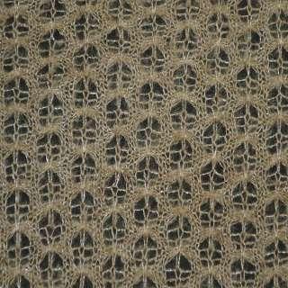 Трикотаж ажурный коричневый светлый ш.170