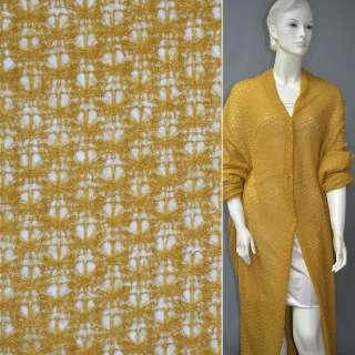 Трикотаж ажурный желтый ш.170
