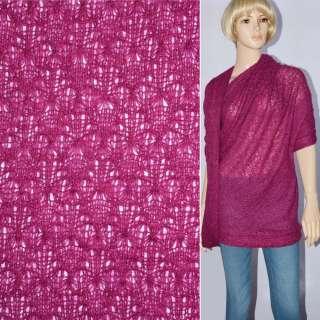 Трикотаж ажурный сиренево-розовый ш.160