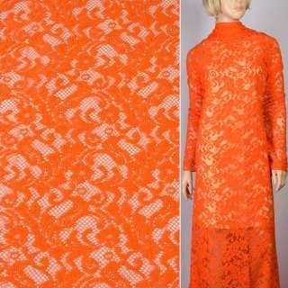 Трикотаж ажурный оранжевый с веточками ш.166