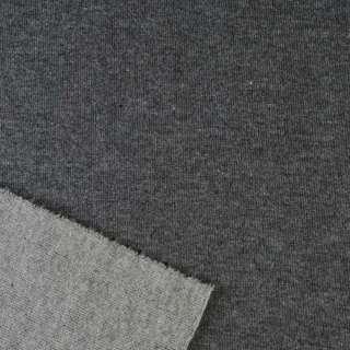 Трикотаж с шерстью двухслойный серый/темно-серый, ш.165