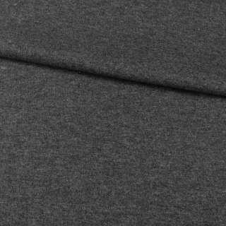 Трикотаж с шерстью двухслойный серый темный, ш.165