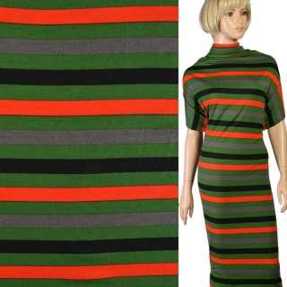 Трикотаж зеленый в черную, серую, оранжевую полоску 2см, ш.170