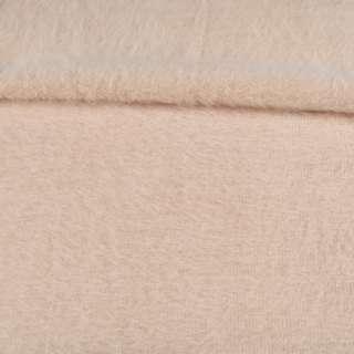 Ангора длинноворсовая трикотаж бежевая светлая ш.135
