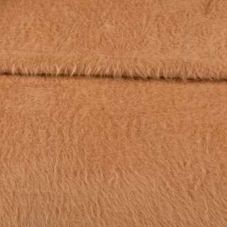 Ангора длинноворсовая трикотаж бежево-коричневая ш.200