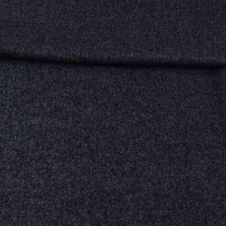 Трикотаж шерстяной серо-синий меланж ш.150