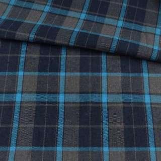 Фланель рубашечная серая в сине-голубую клетку, ш.145