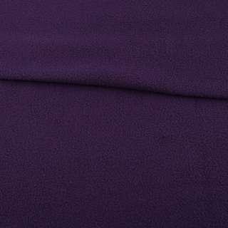 Флис фиолетовый темный ш.160