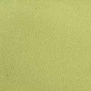 Флис салатово-молочный ш.165