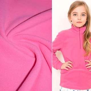 Флис розовый яркий ш.160