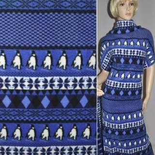 Флис в сине-белую полоску с пингвинами ш.160