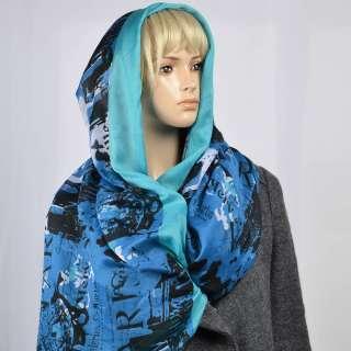 Марлевка синяя с бирюзовыми полосами Paris ш.180