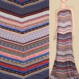 Вискоза в разноцветные полоски с орнаментом, ш.140