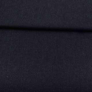Джинс стрейч синий темный ш.140
