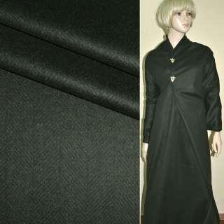 """Ткань костюмная темно-серая (елочка) """"PHILIPP"""" Германия ш.158"""