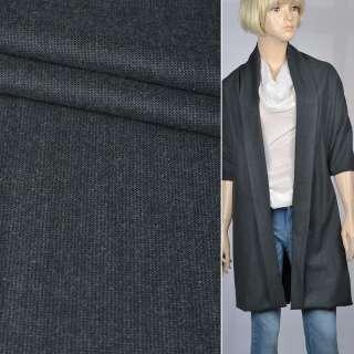Ткань костюмная темно-серая, ш.140