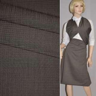 Ткань костюмная коричнево-серая в мелкие квадраты Германия ш.153
