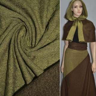 Полушерсть костюмная с хлопком коричнево-салатовая, ш.145