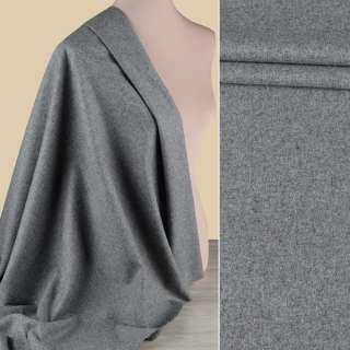 Шерсть костюмная GUABELLO с кашемиром серая меланж ш.150