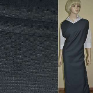 "Ткань костюмная серо-синяя ""MARLANE"" италия ш.152"