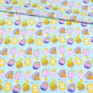 Коттон голубой светлый, желтые, сиреневые пасхальные яйца, ш.147