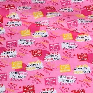 Коттон розовый, розовые круги, сердечки, надписи, ш.148