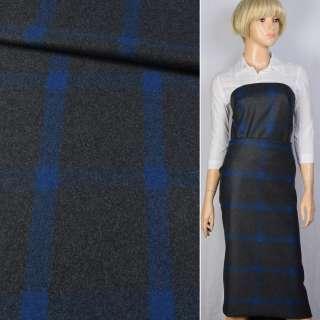 Шерсть BECKER пальтовая серая темная в синюю клетку, ш.152