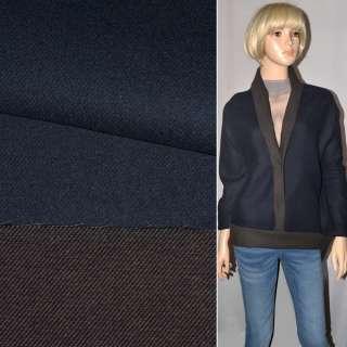 Шерсть пальтовая 2х-стор. Gerry Weber сине-коричневая, ш.150