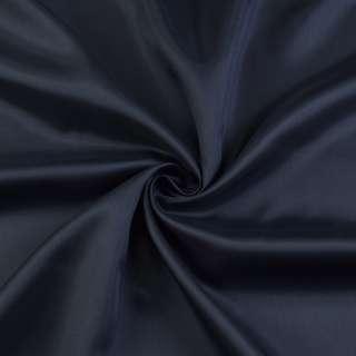 Ацетат синий темный, ш.138